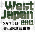 West-japan2011-smallbanner